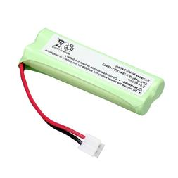 home phone <font><b>battery</b></font> <font><b>walkie</b></
