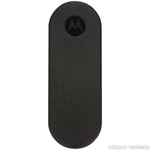 Motorola Talkabout - White Lanyard Bar