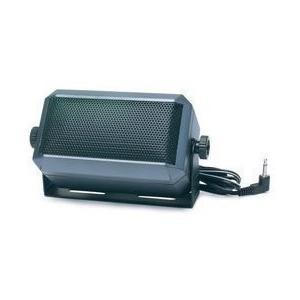 rectangular external communications speaker