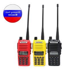 BaoFeng UV 82 5W Dual Band 136-174&400-520MHz Ham Two Way Ra